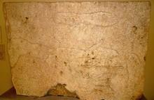 Table des mesures, musée du Pirée